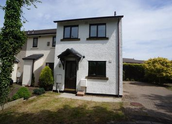 Thumbnail 2 bedroom end terrace house to rent in Kirkmoor Close, Clitheroe, Lancashire