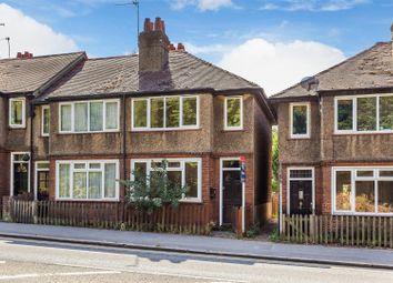 Thumbnail 2 bed end terrace house for sale in Portsmouth Road, Cobham