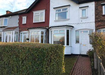 Thumbnail 3 bed terraced house to rent in Marsh Lane, Erdington
