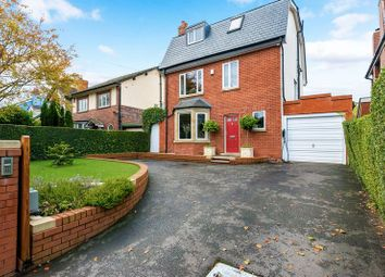 Thumbnail 5 bed detached house for sale in Wigan Road, Standish, Wigan