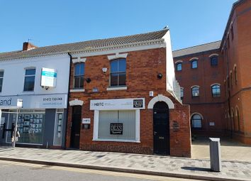 Thumbnail Office for sale in Town Hall Street, Grimsby