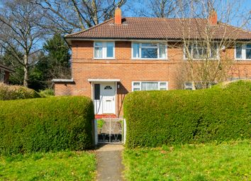 Thumbnail 2 bed semi-detached house for sale in Queenswood Road, Leeds