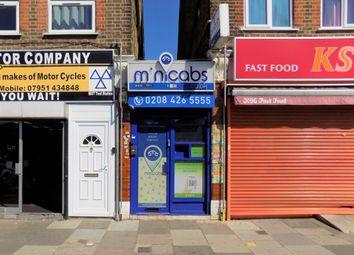 Thumbnail Retail premises to let in Barnetts Court, Corbins Lane, Harrow