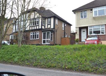 Thumbnail 3 bedroom semi-detached house to rent in Ridgeway Close, Hemel Hempstead