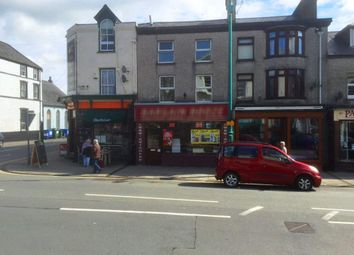 Thumbnail Commercial property for sale in Porthmadog LL49, UK