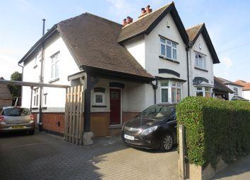 Main Road, Wilford, Nottingham NG11. 3 bed semi-detached house