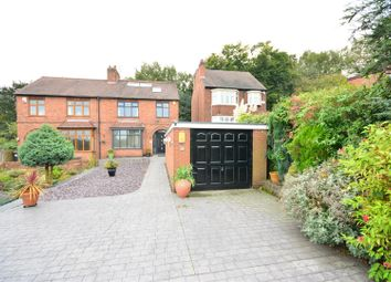 Thumbnail 4 bed semi-detached house for sale in Knowle Hill, Kimberley, Nottingham