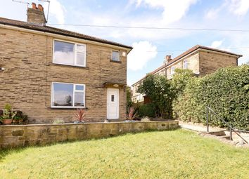 Thumbnail 2 bed semi-detached house for sale in Moor Lane, Guiseley, Leeds