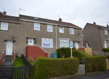 Thumbnail 2 bed terraced house for sale in Kilgarth Street, Kirkwood, Coatbridge