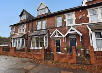 Thumbnail 5 bed terraced house for sale in Station Road, Forest Hall, Newcastle Upon Tyne