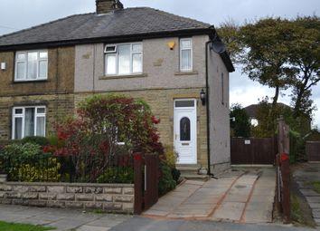 Thumbnail 2 bedroom semi-detached house for sale in Westbury Road, Bradford