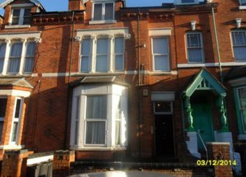 Thumbnail Studio to rent in Carlyle Road, Edgbaston, Birmingham