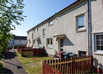 Thumbnail 2 bed terraced house for sale in Camperdown Court, Helensburgh