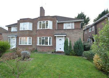2 bed maisonette to rent in Gladsmuir Close, Walton-On-Thames, Surrey KT12