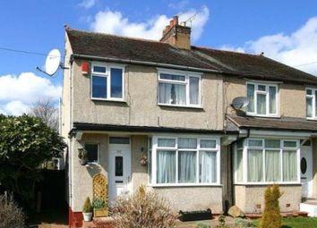Thumbnail 3 bedroom semi-detached house for sale in Aldersley Road, Wolverhampton, West Midlands