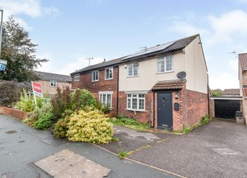3 bed semi-detached house for sale in Ratcliffe Drive, Stoke Gifford, Bristol BS34