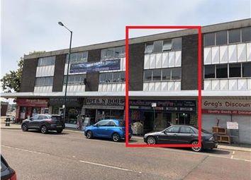 Thumbnail Retail premises to let in 4, Dale Street, Manchester, Lancashire