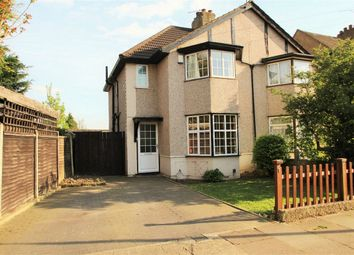Thumbnail 3 bed semi-detached house for sale in Dickens Avenue, Uxbridge