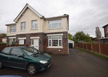 Thumbnail 3 bed semi-detached house for sale in Lilac Avenue, Penwortham, Preston, Lancashire