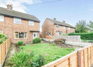 2 bed semi-detached house for sale in Evesham Avenue, Penwortham, Preston, Lancashire PR1