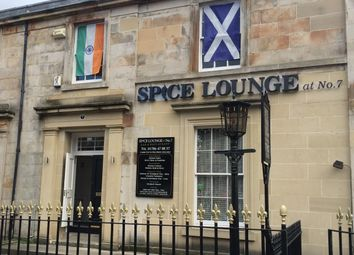 Thumbnail Restaurant/cafe to let in Viewfield Place, Stirling