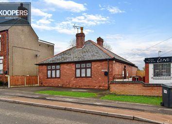 Thumbnail 2 bed detached bungalow for sale in Birchwood Lane, South Normanton, Alfreton