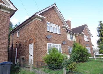 Thumbnail 2 bed maisonette for sale in Little Bromwich Road, Bordesley Green, Birmingham