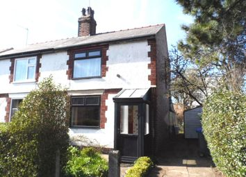 Thumbnail 2 bedroom semi-detached house for sale in Lee Road, Blackpool