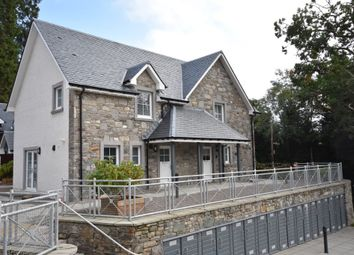 Thumbnail 2 bed end terrace house for sale in Lochay Road, Highland Park, Killin, Stirling