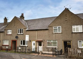 Thumbnail 2 bed terraced house for sale in Aitken Crescent, St. Ninians, Stirling