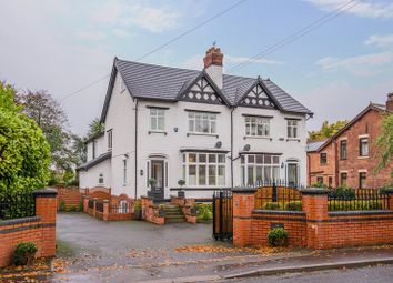 Thumbnail 4 bed semi-detached house for sale in Beacon Crossing, The Common, Parbold, Wigan