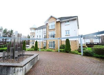 Thumbnail 2 bed flat for sale in Gullion Park, East Mains, East Kilbride, South Lanarkshire