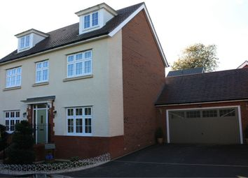 Thumbnail 5 bed detached house for sale in Blacksmith Close, Oakdale, Caerphilly