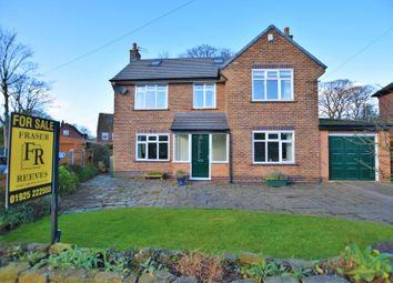 Thumbnail 4 bed detached house for sale in Holford Way, Newton-Le-Willows
