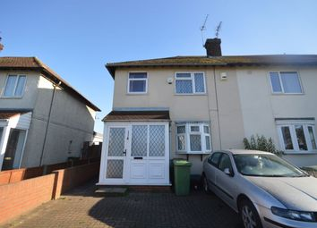 Thumbnail 3 bed property for sale in Howbury Lane, Erith