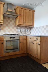 Thumbnail 2 bed end terrace house to rent in Ffordd Brynhyfryd, Cardiff