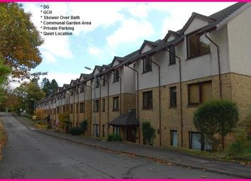 Thumbnail 2 bed flat to rent in Maclachlan Road, Helensburgh