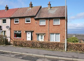 Thumbnail 2 bed terraced house for sale in Anderson Crescent, Shieldhill, Falkirk