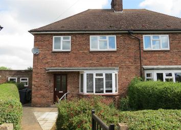Thumbnail 3 bed semi-detached house for sale in Cherry Close, Sleaford