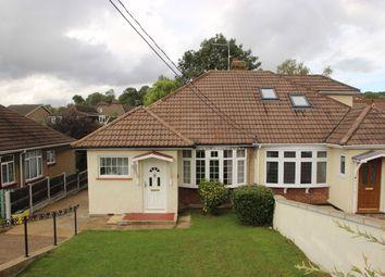 Thumbnail 2 bed semi-detached bungalow to rent in Essex Way, Benfleet, Essex