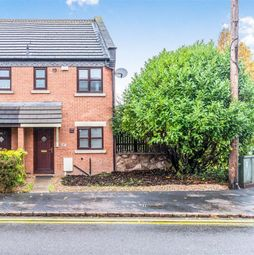 Thumbnail 2 bed town house for sale in North Street, Barrow Upon Soar, Loughborough