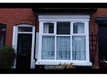 Thumbnail 3 bed terraced house to rent in Westfield Rd, Smethwick