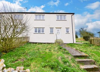 Thumbnail 2 bed semi-detached house for sale in The Hill, Brigham, Cockermouth