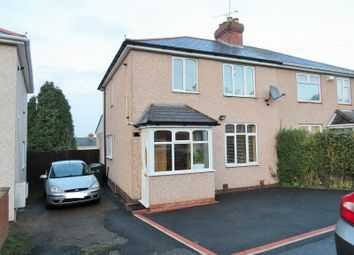Thumbnail 3 bedroom semi-detached house for sale in The Crescent, Keresley End, Coventry