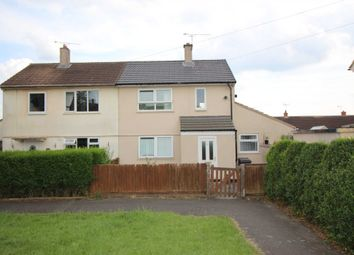 Thumbnail 2 bedroom semi-detached house for sale in Greenbank Road, Leicester