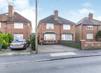 Thumbnail 2 bed semi-detached house for sale in Ray Mill Road West, Maidenhead, Berkshire