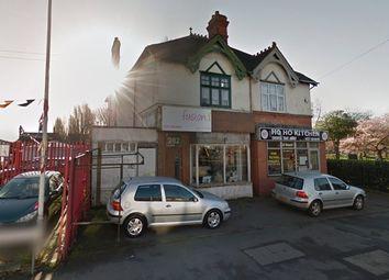 Thumbnail Commercial property for sale in Yardley Road, Yardley, Birmingham