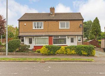 Thumbnail 3 bedroom semi-detached house for sale in Ledi Drive, Bearsden, Glasgow, East Dunbartonshire