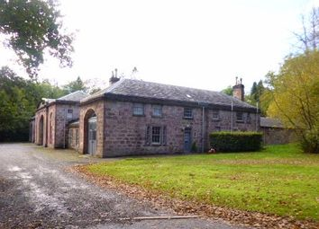 Thumbnail 2 bedroom semi-detached house to rent in The Coach House, Sorn Estate, Sorn, Mauchline