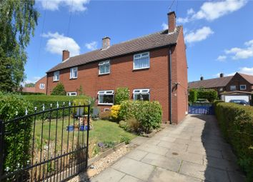 Thumbnail 3 bed semi-detached house for sale in Kirkfield Avenue, Thorner, Leeds, West Yorkshire